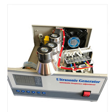 3000 Вт высокомощный ультразвуковой звуковой генератор Ультразвуковой очиститель Generator20-40khz регулируемой частотой и мощностью