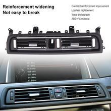 1 шт передний центральный воздуха на выходе Vent тире панель решетка Обложка для BMW 5 серии F10 F18 523 525 535 интерьер Молдинги панель решетка