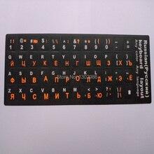 50pcs Russian Orange Letters Alphabet Learning Keyboard Sticker For Laptop/Desktop Computer Keyboard 10 inch Or Above Tablet PC