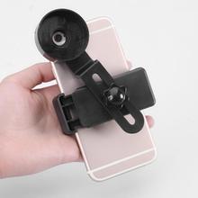 Соединительный зажим для мобильного телефона Универсальный телескоп специальный кронштейн для устройств двойная подставка для просмотра