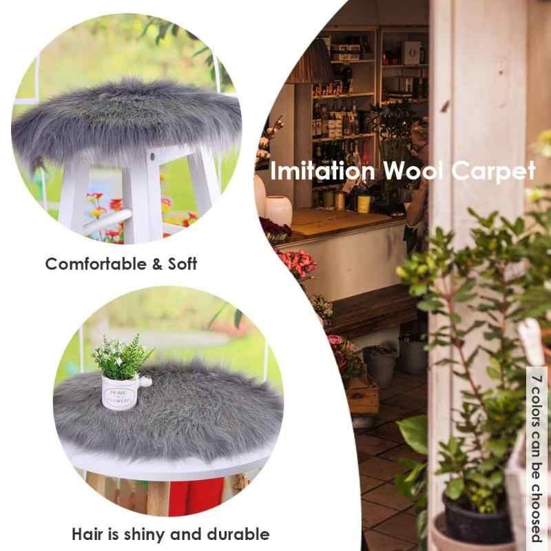 Artificial alfombra de piel de oveja silla cubierta dormitorio Alfombra de lana Artificial caliente peluda alfombra asiento Textil alfombras de piel alfombras de decoración del hogar