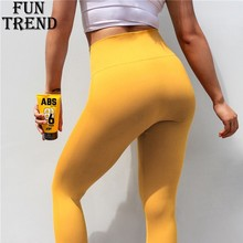 цены на Seamless Yoga Leggings Women High Waist Elastic Solid Sport Yoga Pants Women Fitness Sport Leggings Running Pants Sport Clothing  в интернет-магазинах