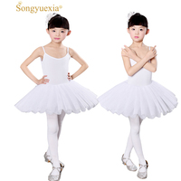 be9707ea94 SONGYUEXIA Children Ballet Leotard Dress Little Swan Costume White Leotard Professional  Ballet Tutu Skirt Ballet Dancing