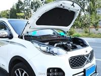 Car Hood Engine Cover Supporting Hydraulic Rod Strut Spring Shock Bars Bracket For Kia Sportage 2018 2017 2016 QL Car tyling