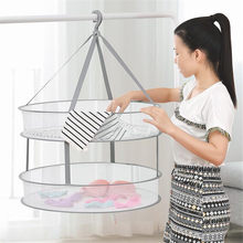 Windproof Clothes Dryer Drying Rack For Sweaters Hanging Laundry Basket Mesh Folding Nets Double Layer