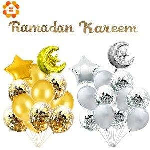 Image 4 - Juego de globos EID MUBARAK de helio dorado y plateado, globo de confeti para Bola de aire de EID musulmán, suministros de decoración para fiesta del Festival de Ramadán