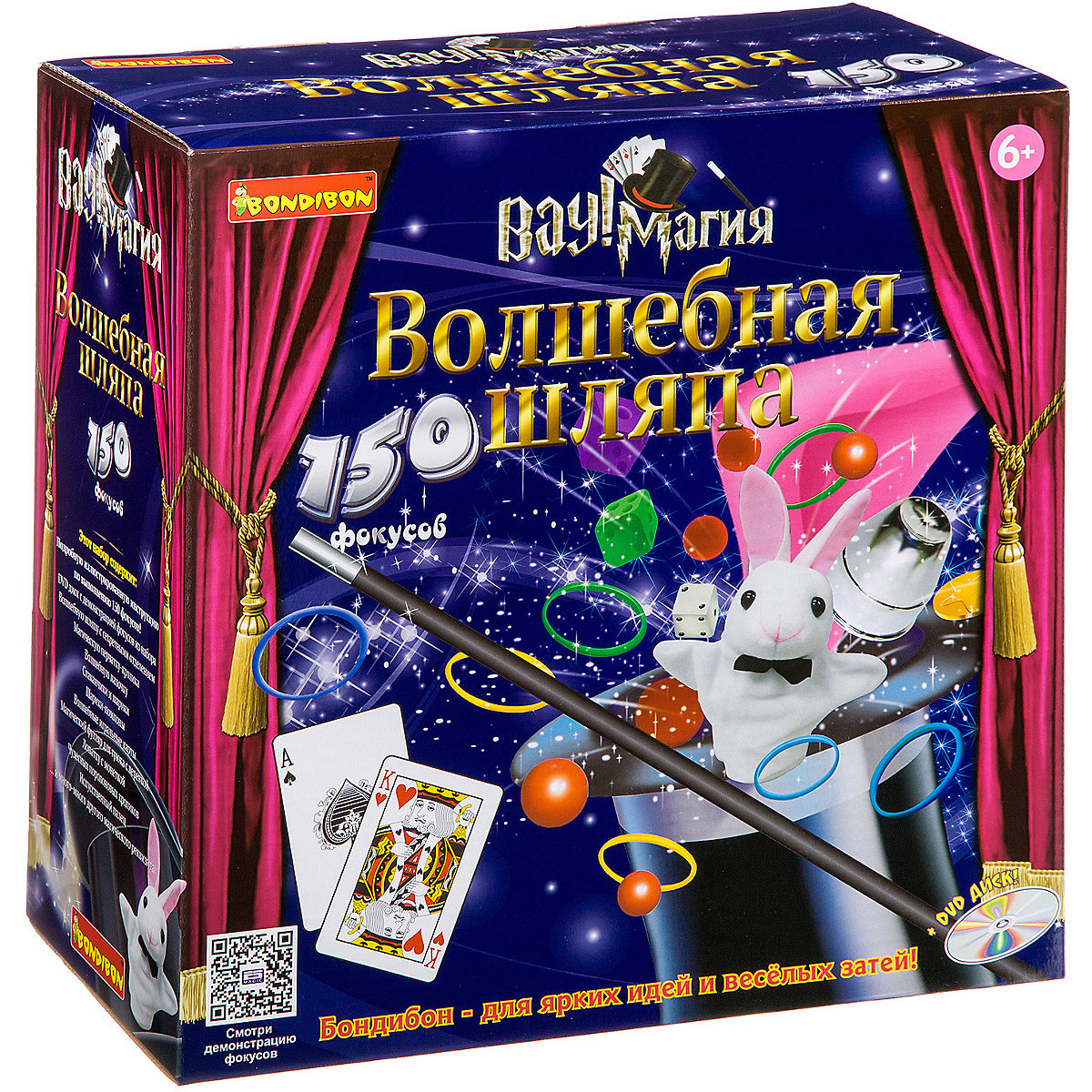 Bondibon Science 10367340 Experiments for children Educational toys Training toy Learning & Education science education