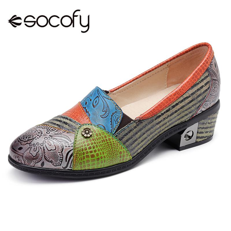 SOCOFY Vintage Colorful Genuine Leather Splicing Black Stripes Elastic Slip On Pumps Spring Bohemian Style Oxford Ladies ShoesSOCOFY Vintage Colorful Genuine Leather Splicing Black Stripes Elastic Slip On Pumps Spring Bohemian Style Oxford Ladies Shoes
