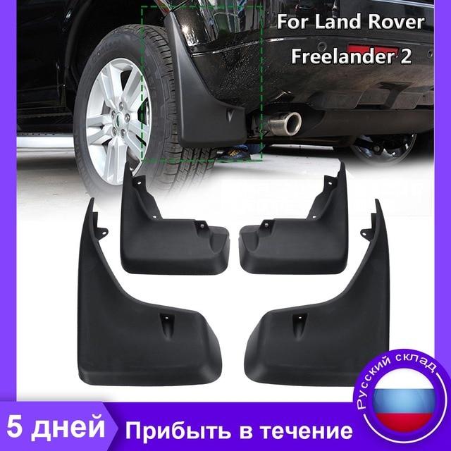 Car Mud Flaps For Land Rover LR2 Freelander 2 2006 2015 Mudguards Splash Guards Fender Mudflaps LR003322 LR003324