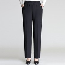 XL-4XL Plus Size Middle Aged Women Trousers 2019 Spring Autumn Casual Loose High Waist Straight Pants Pantalon Femme spring summer middle aged women pants elegant high waist solid color pant casual straight trousers pantalon femme plus size 4xl