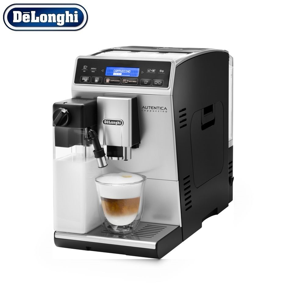 Coffee Machines Delonghi ETAM 29.660.SB Home Kitchen Appliances household automatic preparation of hot drinks