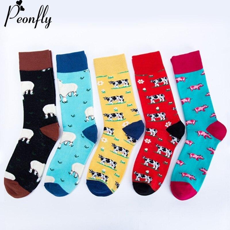 PEONFLY Colorful Print Farm Harajuku Cartoon Animals Sheep Cow Pig Pattern Happy Funny Socks Men Comfortable Cotton Short Socks
