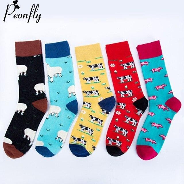 108817e8f PEONFLY Colorful Print Farm Harajuku Cartoon Animals Sheep Cow Pig Pattern  Happy funny Socks Men Comfortable Cotton Short Socks