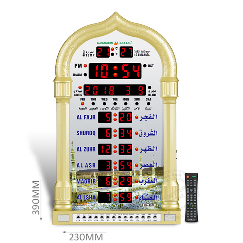 US $70 0 |Al harameen Azan Clock 4008 Mosque Clock Iqamah Muslim Prayer  Clock Islamic al fajir Pray time Muslim Wall clocks Drop Shipping-in Cable