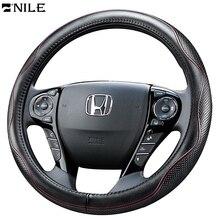 Nile 38 см Автомобильный руль крышка кожаный Универсальный подходит для автомобиля грузовик внедорожник 15 дюймов авто анти-скольжение рулевое колесо протектор