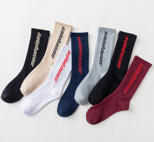 New trend personality letter calabasas skateboard socks men and women casual sports