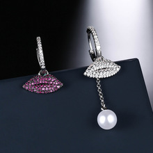 UNGODLY Luxury Asymmetry White Red Lips AB Earrings with Pearl Zircon Stones Yao Chen Collection Women Brand Jewelry