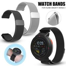 Metal Milanese Loop Watch Bands Magnetic Adsorption Wristband Durable Strap For Xiaomi For Huami Amazfit Verge Metal Milanese