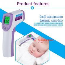 ЖК-подсветка детский лоб термометр цифровой взрослый температура тела детский Лоб Инфракрасный термометр