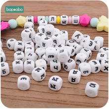 Bopoobo 100pc Russian Letter Beads Food Grade Silicone Chewing Alphabet Beads For Teething Necklace Pacifier Chain Baby Teether 100pcs teether silicone beads toy russian alphabet bead 12mm english letter chewing beads for teething necklace pacifier chain