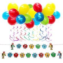 7pcs Retro Robot Theme Birthday Party Decoration Set Transformer Gears Happy Banner Hanging Swirls Rainbow Balloons Boy