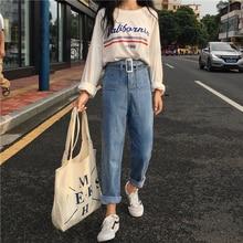 Dunayskiy осенние джинсы женские модные синие с высокой талией свободное джинсовое платье женские шаровары брюки бойфренд джинсы для женщин