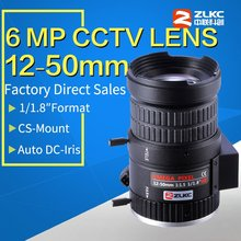 6 megapixel HD CCTV lens 12-50mm, 1/1.8 Varifocal Auto Iris Lens  ,lens for CCTV Surveillance cameras 2016 new 3 megapixel hd lens fixed iris ir infrared 4mm cs mount lens for security cctv camera