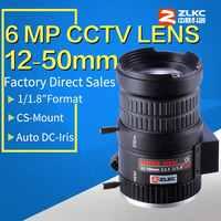 "Lente CCTV Varifocal de 6 megapíxeles 12-50mm, 1/1. 8 ""f1.5 Manual lente con iris automático, lente HD para cámaras de vigilancia 1080P CS lente de montaje"