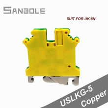 USLKG5 Copper Yellow Green Ground Terminal block Pure copper for guide rail fittings Earthing Wiring row Barrier (10PCS) jtron zero line row ground row copper grounding strip 5 terminal block