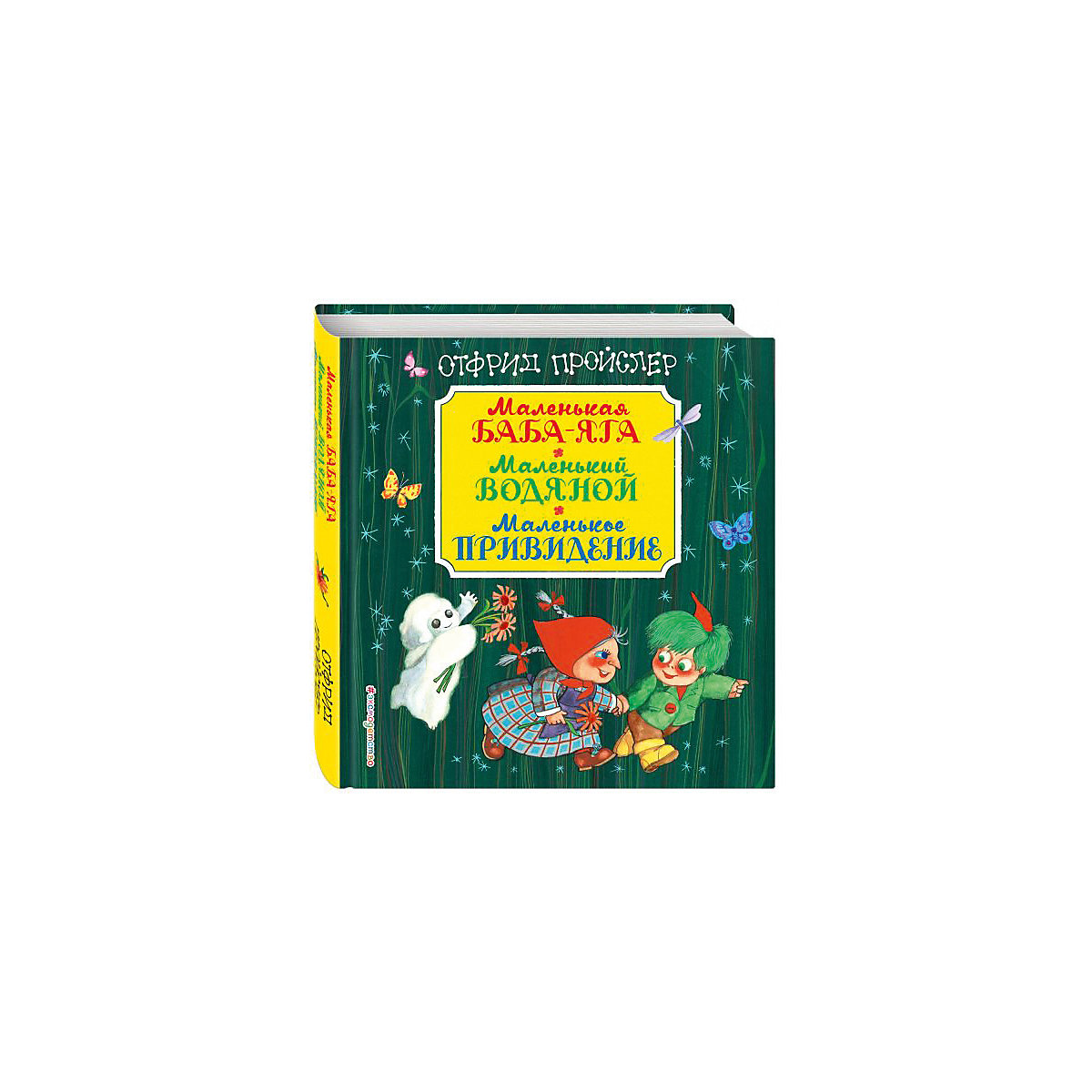 Books EKSMO 8361078 Children Education Encyclopedia Alphabet Dictionary Book For Baby MTpromo