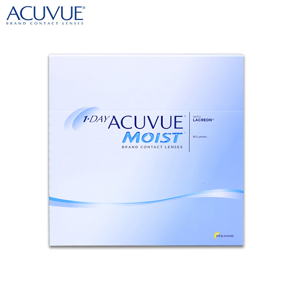 Contact Lenses ACUVUE 126 eye lens vision correction health care funny round lens color block cat eye sunglasses