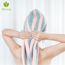 1 Pcs Mrosaa Magic Microfiber Bathing Quick Dry Hair Cap Tur