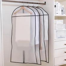 Стекающая одежда пылезащитный чехол для костюма протектор шкаф сумка для хранения ткань подвесная одежда пальто вакуумные пылезащитные мешки