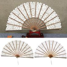 Summer Vintage Chinese Style Folding Hollow Lace Fan Antique Bamboo Craft Decorative Dance Party Pocket Gifts Wedding