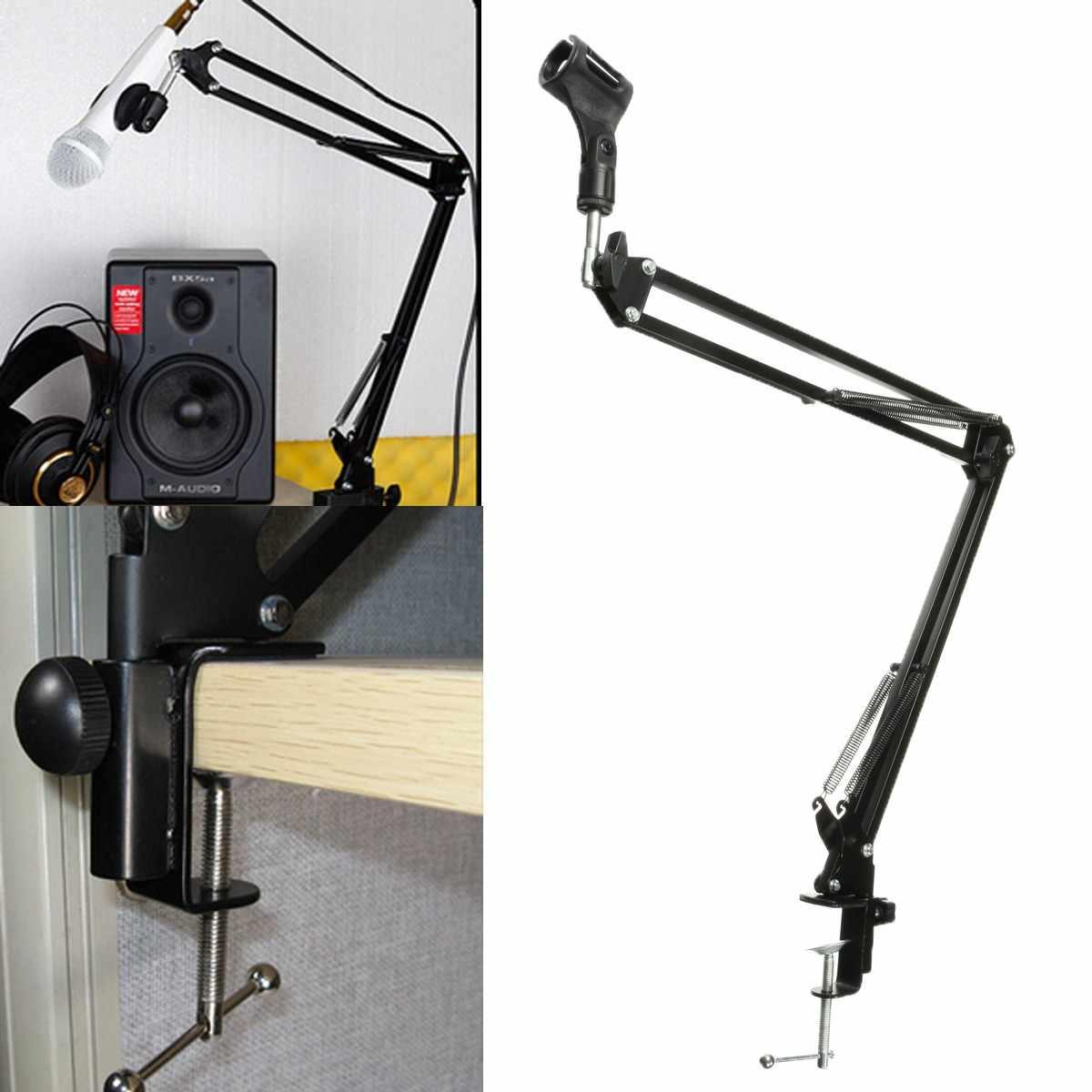 Регулируемый микрофон Микрофон Подвеска стрелы ножничный держатель с ударным креплением