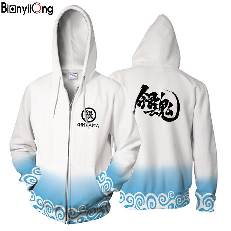 2018 New Gintama Hooded Sweatshirts Hot Sale 2018 New Design Hip Hop Tracksuit Brand Hooded Sweatshirt Gintama Sportswear Tops