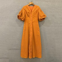 فستان كاجوال أنيق قماش مفرغ موديل راقي