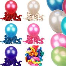 100pcs/lot Pearl Balloon High Quality Thicken Circle Latex Wedding Party Standard Colors Toys For Children Kids