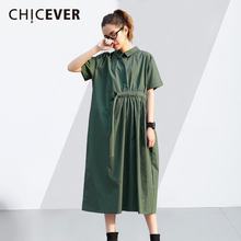 CHICEVER 2018 Spring Summer Women Dress Side Drawstring Short Sleeve Loose Big Size Women's Dresses Female Fashion Clothing New