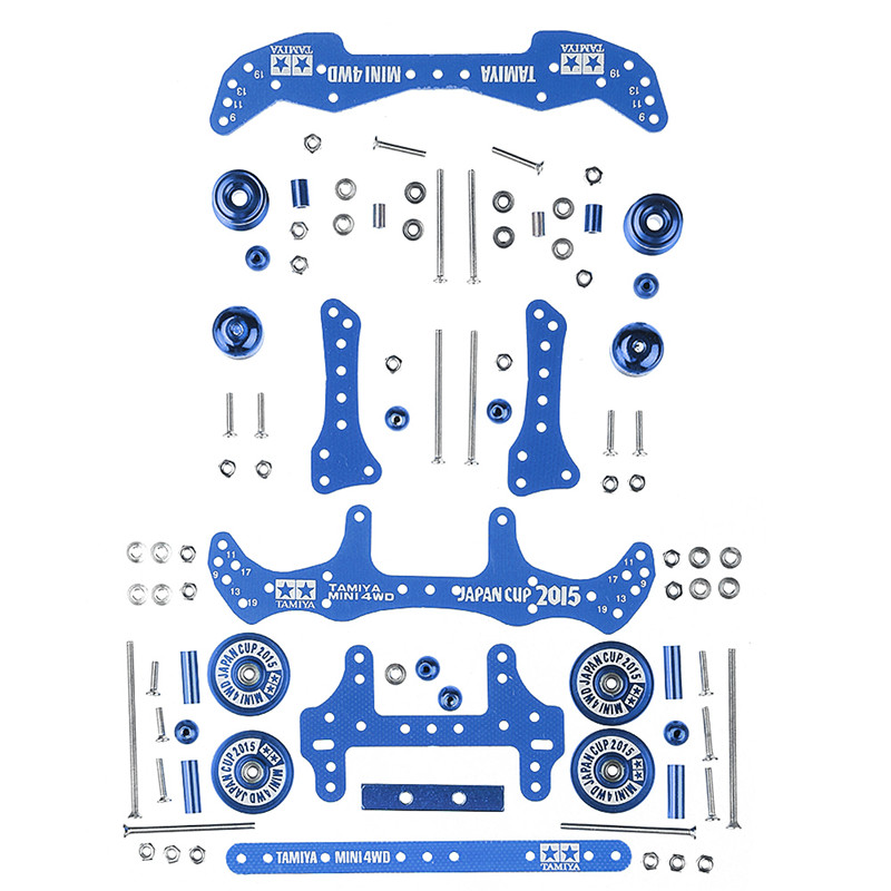 Hot Sales 1 Set MA/AR Chassis Modification Spare Parts Set Kit With FRP Part For Tamiya Mini 4WD RC Car Model Parts(China)