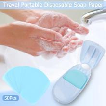 50pcs Disposable Boxed Soap Paper Travel Portable Hand Washi