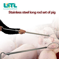 1 Set Livestock Pig Full metal Pigs device Baording fixed animal husbandry equipment, animal husbandry equipmentd9