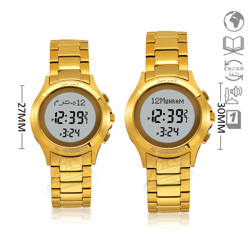 Women's Watches Harameen Lovers Watch Women Watch For Muslim Prayer With Arabic 6371&6372 Azan Lady Clock For Islam With Prayer Times Paper Box