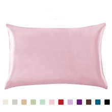 100% reina estándar satén seda suave Mulberry liso funda de almohada cubierta silla asiento cuadrado funda de almohada Home19