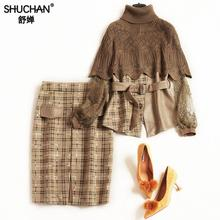 Shuchan Fashion 2018 New 3 Piece Women Wear Set Knited Turtleneck Cloak+long Sleeve Tops+suede Skirts Suit Women clothing 7341