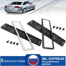 1 комплект из нержавеющей стали Европейский немецкий русский 8K Автомобильный номерной знак рамка номерной знак держатель