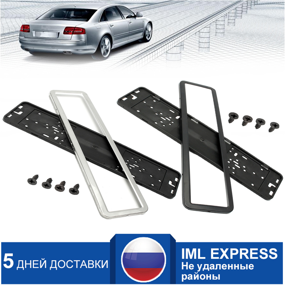 Pair Stainless Steel Auto License Plate Frame w Screw Caps 2 Hole-Silver Tone