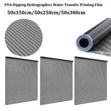 Audew Универсальная пленка для переводной печати гидрографическая пленка Dip углеродное волокно 50x30 0 см/50x25 0 см/50x150 см