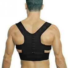 Регулируемая Магнитная поддержка осанки Корректор боли в спине бандаж пояс фитнес аксессуар