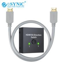 лучшая цена Esynic HDMI Bi-directional Switch Supports 4K Ultra HD HDMI Switcher 2 Port 4K 3D HDMI Hub Switch for HDTV Blu-Ray Player DVD